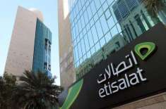 امارات میں موبائل فون صارفین کی بڑی پریشانی ختم ہو گئی