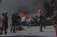 افغانستان میں نائب صدر کے قافلے پر خود کش حملہ، 10افراد ہلاک