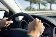ایک شخص دوسرے سال  ایک ہی تاریخ کو چند سیکنڈوں میں  ہی ڈرائیونگ ٹسٹ میں ..