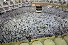 سعودی محکمہ پاسپورٹ کا حج قوانین کی خلاف ورزی پر 5 مقامی شہریوں اور ..