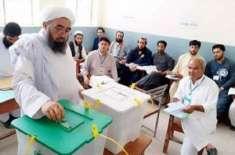 ضمنی الیکشن میں مولاناولی محمدترابی بھاری اکثریت سے کامیابی حاصل کریں ..
