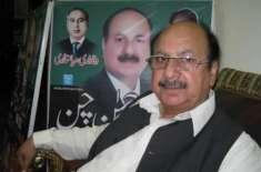 حکومت بجلی کی قیمتوں میں اضافہ سے باز رہے 'عزیز الرحمن چن