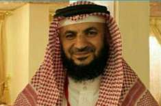 بحرین:گمشدہ امام مسجد کی درجنوں ٹکڑوں میں بٹی لاش برآمد