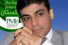 حمزہ شہباز کے گھر کے باہر سکیورٹی کے نام پر لگائی گئیں رکاوٹیں ہٹانے ..
