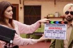 فلم ساز ''ارجن پٹیالہ '' کی ریلیز کے لئے موزوں تاریخ کے لئے کوشاں