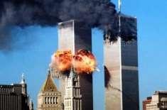 نائن الیون حملوں میں بچ جانے والا امریکی کینیا میں دہشت گرد حملے میں ..