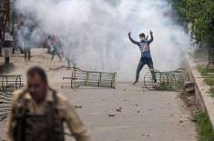 Indian Army General Admits defeat in Occupied Kashmir