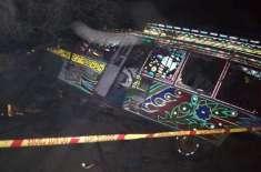 ڈیرہ غازی خان،دو بسوں کے تصادم میں 20 افراد جاں بحق
