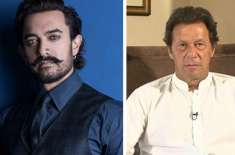 عظیم بھارتی اداکار عامر خان کے 10 اگست کو پاکستان کے دورے پر آنے کی اطلاعات