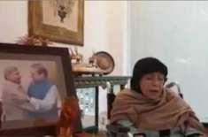 بیٹے کو رہا کرو ورنہ مجھے بھی گرفتار کر لو ، نواز شریف کی والدہ بیٹے ..