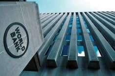 پاکستان بنیادی ڈھانچے کی ترقی میں دنیا کے پانچ بڑے ممالک میں شامل ہے، ..