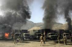 افغانستان: ننگرہارمیں بم دھماکے سے بچوں اور عورتوں سمیت 14افراد ہلاک