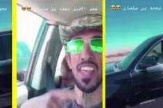 شہزادہ محمد بن سلمان کے ساتھ معذور نوجوان کی وڈیو وائرل