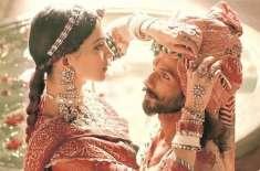 بھارتی ججوں نے کمرہ عدالت میں بالی ووڈ کی متنازع فلم ''پدماوت'' دیکھنے ..