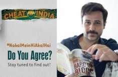فلم''چیٹ انڈیا'' اگلے سال 25 جنوری کو سینما گھروں میں پیش کی جائے ..