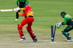 Pakistan won the One-Day series against Zimbabwe Bowling Best of One Day career by Fahim Ashraf