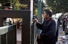 چین میں پاکستانی شہریوں کی بیویوں کو گرفتار کرکے کئی ماہ سے حراست میں ..