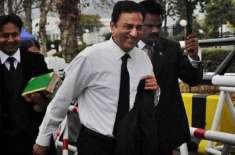 سینئیر وکیل نعیم بخاری نے 18 اپریل کو سپریم کورٹ میں پیش ہونے سے معذرت ..