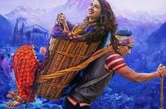 فلم ''کیدارناتھ '' کے ٹریلر کو 24 گھنٹے سے کم دورانیے میں ایک کروڑ ..