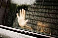 فرانس:ماں نے ناجائز بچی کو دو سال تک گاڑی کی ڈِگی میں چھُپائے رکھا