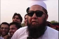 will announced t20 squad during abu dhabi test: inzamam ul haq