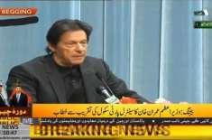 وزیرِ اعظم عمران خان کی زیر صدارت ہاؤسنگ ٹاسک فورس کا اجلاس