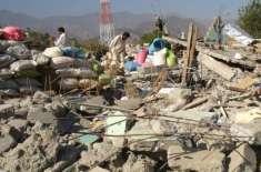 ۸ اکتوبر ۲۰۰۵ میں ہونے والے المناک زلزلے کے حوالے سے پاک کشمیر میڈیا ..