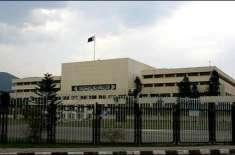 سینیٹ اجلاس، نگران حکومت جانبدار اور انتخابات کو متنازعہ بنانے کی ..