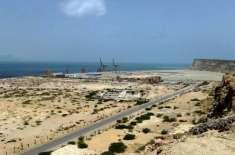 سی پیک کے تحت بلوچستان کی تحصیل بوستان میں انڈسٹریل زون کے قیام کیلئے ..