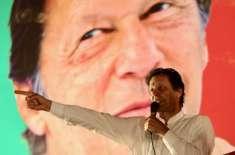 پاکستان تحریک انصاف کے چئیرمین عمران خان کتنے سال وزیر اعظم رہیں گے؟