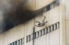 گزشتہ دس سالوں میں سرکاری دفاتر میں آتشزدگی کے واقعات کی تحقیقات کیلئے ..
