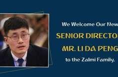 چین کے معروف بزنس مین  لی دا پنگ پی ایس ایل فرنچائز پشاور زلمی کے سینئر ..