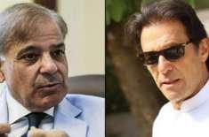 عمران خان کا ایوان میں شہبازشریف سے مصافحہ