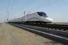 جدہ : الحرمین ایکسپریس ٹرین پراجیکٹ کی بدولت تین ہزار سعودی برسرروزگار
