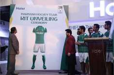 ہاکی ورلڈ کپ کے لئے پاکستان ٹیم کونئی کٹ مل گئی