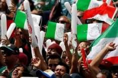 میکسیکو کے فٹ بال  شائقین  کی وجہ سے  زلزلہ آگیا