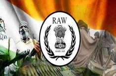 را نے پاکستان مخالف سرگرمیوں کے لیے فنڈ مختص کر دیا