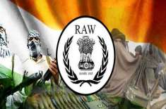 بھارت اور افغانستان کی پاکستان مخالف سرگرمیاں