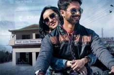 شاہد کپور اور شردھا کپورکی فلم' ' بتی گل میٹر چالو' ' کا ٹریلر ریلیزکردیاگیا
