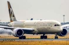 امارات کی اتحاد ایئر ویز نے سینکڑوں ملازمین کو فارغ کر دیا