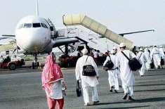 حکومت پاکستان کا رواں برس حج پر 40 ہزار روپے سبسڈی ختم کرنے پر غور شروع