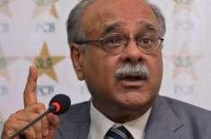 نجم سیٹھی نے اپنا استعفی دینے کی وجوہات بتانے کیلئے ویڈیو بیان جاری ..