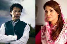ریحام خان نے وزیراعظم عمران خان کو سابق ڈکٹیٹر جنرل ضیاالحق سے تشبیح ..