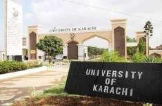 جامعہ کراچی: ایم اے /ڈبل ایم اے پرائیوٹ کے امتحانی فارم جمع کرانے کی ..