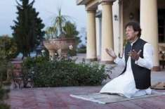 وزیراعظم کا عہدہ سنبھالنے کے بعد بھی عمران خان کی عبادات میں کمی نہ ..