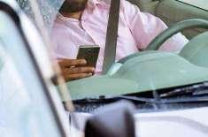 دُبئی: 'ڈرائیونگ کے دوران عید کی مبارک دینے اور وصول کرنے سے باز رہیں'