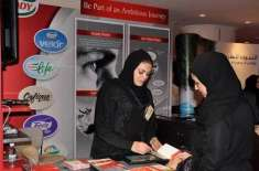سعودی عرب، ملازمتوں کی شرح میں 18.7فیصد کا اضافہ