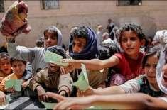 ورلڈ فوڈ پروگرام کا جنگ سے متاثرہ ملک یمن میں فاقہ کشی میں ہونے والے ..