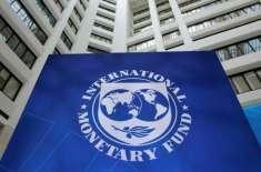 بھارت نے آئی ایم ایف سے پاکستان کو قرض نہ دینے کی درخواست کردی