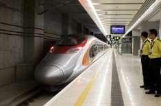 ہانگ کانگ اور چین کے درمیان پہلا تیز رفتار ریل لنک متعارف